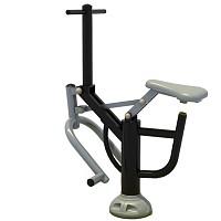 PLUS Fitness Element Plus - Rowing schwarz