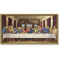 Malen nach Zahlen - SCHIPPER - Das letzte Abendmahl 40x80