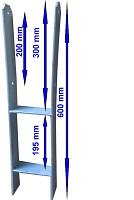 H-Pfostenanker H-Anker Pfostenträger 600x121x5mm