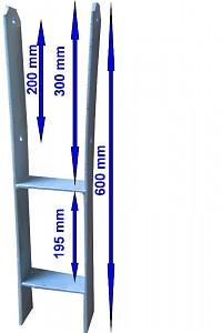 2er-Set H-Pfostenträger 600x121x6mm