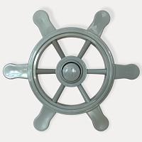 Piratenlenkrad grau für Spielschiff, Kletterturm & Co. die Spielturmzubehör für jeden Käptn